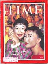 Image of 2001.026.049 - Magazine