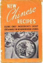 Image of Later editions include foreword by Anna May Wong.