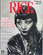 Image of Cover features Anna May Wong. She is also included in several articles.