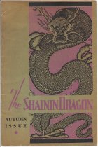 Image of Bi-monthly magazine of China and her art from I. Shainin & Co., importers. Autumn issue. Date unknown but probably the early 1930s.