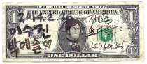 Image of 2016.003.009 - Currency