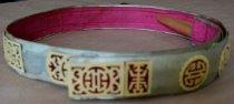 Image of 2008.022.007 - Belt