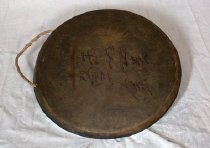 Image of Gong with rope handle