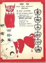 Image of Yeh Yu Chinese Opera Association program, 1977