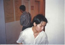 Image of 1995.031.042 - Print, Photographic