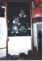 Image of 1995.031.164 - Print, Photographic