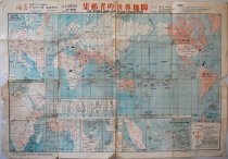 Image of World map for stamp collectors
