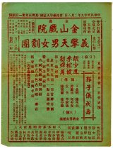 Image of CMTA poster 51, front
