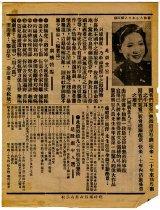 Image of CMTA poster 60, back