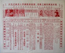Image of CMTA poster 87