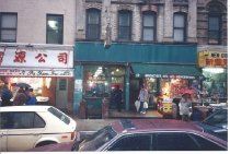 Image of 1995.031.296 - Print, Photographic