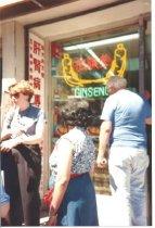 Image of 1994.015.192 - Print, Photographic