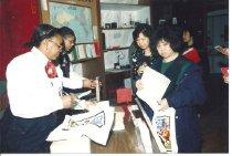 Image of 1999.010.124 - Print, Photographic