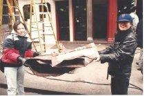 Image of 1992.005.051 - Print, Photographic