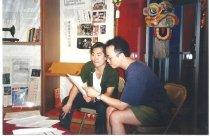 Image of 1999.010.552 - Print, Photographic