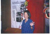 Image of 1999.010.569 - Print, Photographic