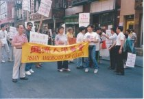 Image of 1992.005.237 - Print, Photographic