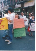 Image of 1992.005.319 - Print, Photographic