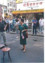 Image of 1992.005.331 - Print, Photographic