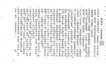 Image of 2009.015.085 - Music, Sheet