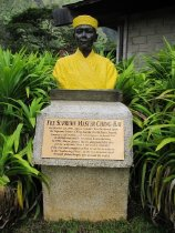 Image of The Supreme Master Ching Hai - Bust
