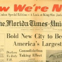 Image of 2011.1.1 - Jacksonville Consolidation Newspaper