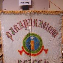 Image of WDNZFF Paraparaumu Branch banner 1937