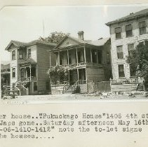 Image of 1985/024/1890 - Hepting, Eugene