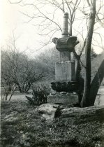 Image of Japanese Stone Monument  1933 - 2004.1.214