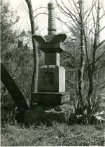 Image of Japanese Stone Monument  1933 - 2004.1.215