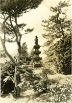 Image of Pagoda with Sanskrit & Japanese Inscriptions  1937 - 2004.1.219