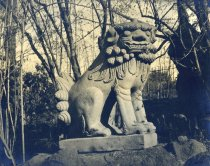 Image of Sando Komainu (Stone Korean Dog) from Nara, Japan - 2004.1.813