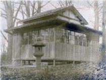 Image of Japanese Tea House - 2004.1.259
