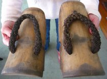 Image of Sandals From the Japanese Tea House - 2014.40.54