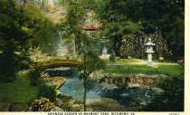 Image of Japanese Garden in Maymont Park  1926 - 2014.45.3