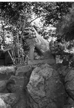 Image of Sando Komainu (Stone Korean Dog) from Nara, Japan  bef 1920 - 2004.1.809Na