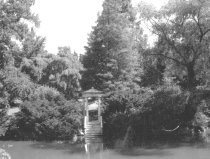 Image of Photo Proof of Swan Pond and Love Temple 1986 - 2015.48.1.18