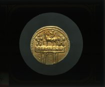 Image of Antique Coin from John T Morris Collection - 2016.34.17