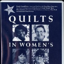 Image of Quilts in women's lives [videorecording] -