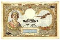 Image of 1958.127.6.111 - Currency