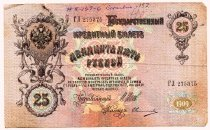 Image of 1958.127.6.152 - Currency