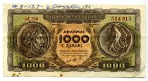 Image of 1958.127.6.71 - Currency