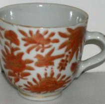 Image of 1973.005.036 - Cup