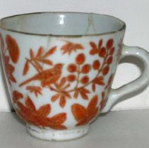 Image of 1973.005.041 - Cup