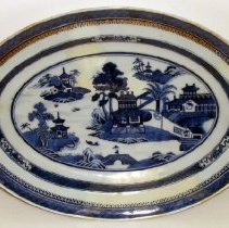 Image of 1995.073.001 - Serving Dish
