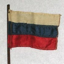 Image of 1973.004.011 h - Flag