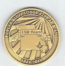 Image of Poplar Bluff Lodge # 209 150th Anniversary Coin - 2013.1.188