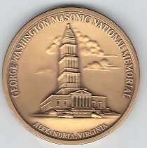 Image of Geo Washington Naitonal Masonic Memorial Coin - 2013.1.197
