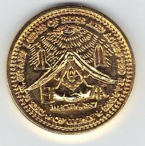 Image of Grand Lodge of Japan Coin 2011