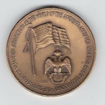 Image of AASR SJ 1985 Coin - 2013.1.201